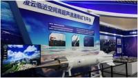 """航母杀手 中国""""凌云""""高超音速飞行器厉害在哪?"""