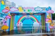 全息技术儿童剧场《小马宝莉之彩虹音爆》亮相成都,全球首演!