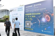 广州国际工业自动化技术及装备展览会及广州国际模具展于8月11日成功开幕 云集超过650个展商