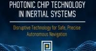 惯性系统中光子芯片技术的优势