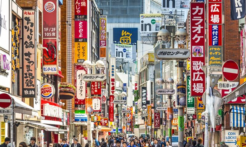 日本16家合规加密货币交易平台将成立自律组织