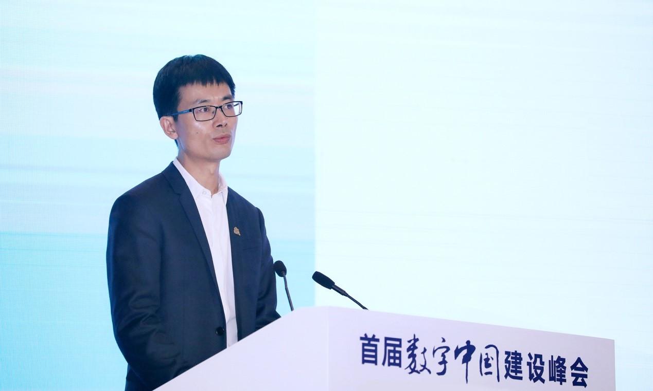 京东金融陈生强谈数字经济:关键是实体企业与新技术融合