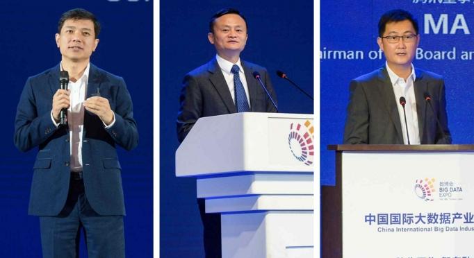 告诉你中国科技巨头们在大数据产业博览会上都说了啥?
