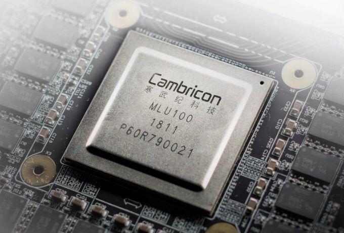 寒武纪B轮估值25亿美元 领跑AI智能芯片赛道