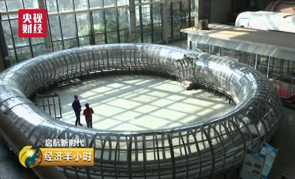 中国版超级高铁试验平台正搭建 时速1500公里有望