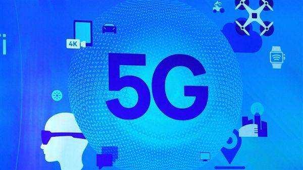 国际5G标准出炉 应用或成为5G下一阶段发展瓶颈