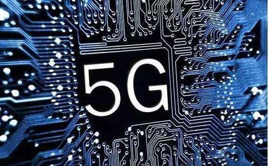 第一阶段国际标准出台 5G加速度配套需同步