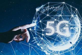 5G通信与人工智能、计算三者将相辅相成
