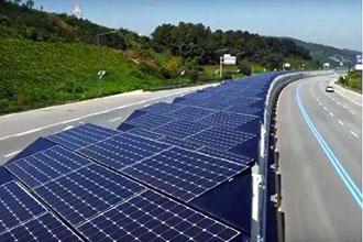 太阳能公路有何神通?既能行车还可为车充电融冰