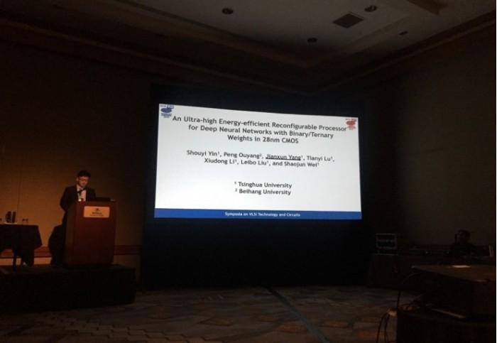 清华大学Thinker团队在VLSI 2018发表两款极低功耗人工智能芯片