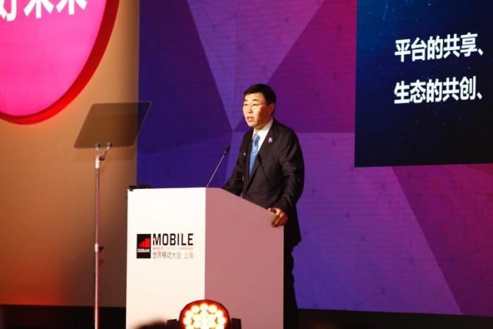 中国移动尚冰:将建立5G创新基金 推动5G关键技术研究