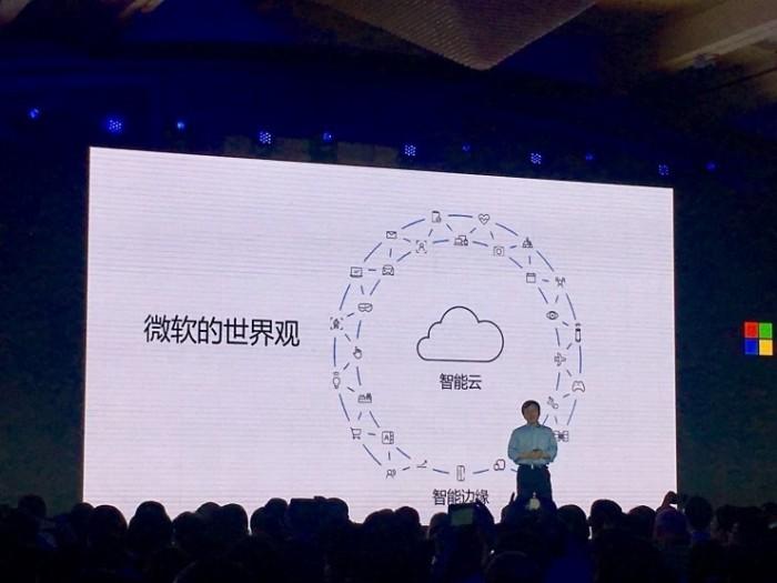 微软人工智能系统联合中心亮相 讲述如何打造全栈AI平台