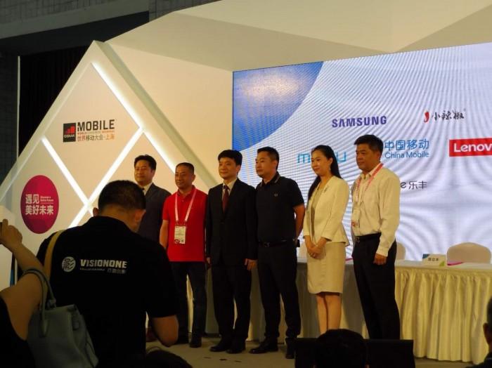 GTI 5G通用模组计划正式启动 联想将重点发展5G