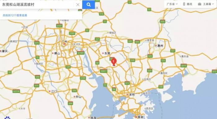 华为研发等部门搬迁 2700人赴东莞上班