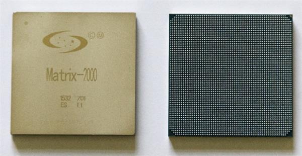 天河二号A超级计算机升级:国产加速卡取代Intel 性能几乎翻番