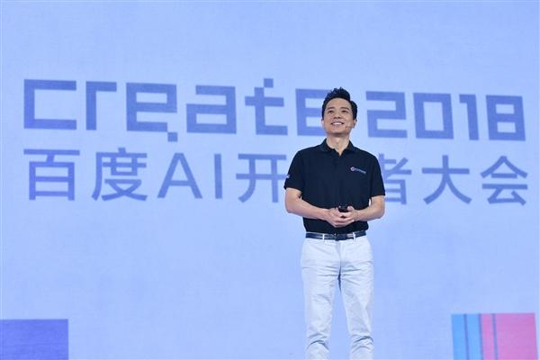 百度AI开发者大会展示寄生虫识别系统