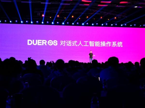 百度发布DuerOS 3.0对话式AI系统:让蓝牙设备具备对话能力