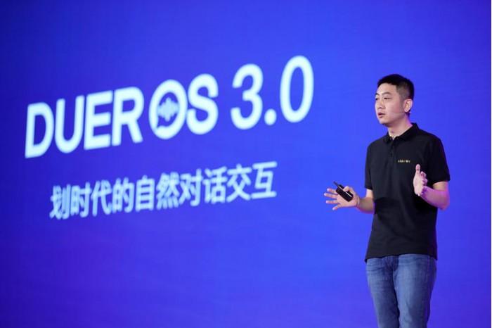 "DuerOS 3.0发布全新解决方案 并帮助开发者""淘金"""