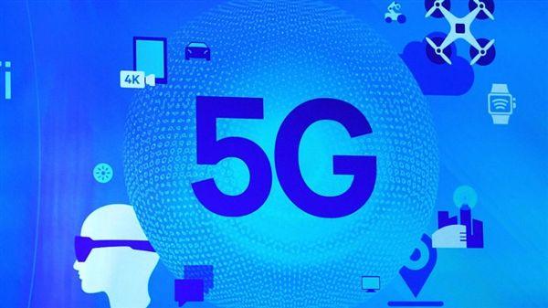 智利成功进行5G测试 速度创南美纪录