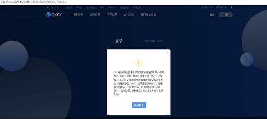 央行打击ICO火币网等加密货币交易平台网站被禁