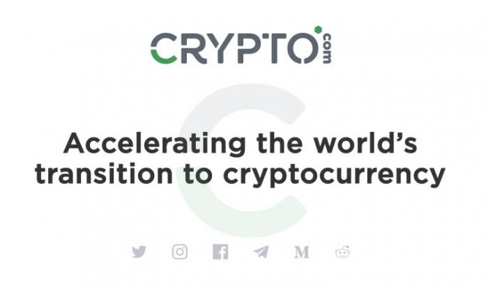 价值数百万美元的域名Crypto.com已被加密货币公司收购