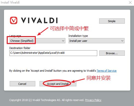 Vivaldi浏览器发布1.16.1230.3新功能体验测试