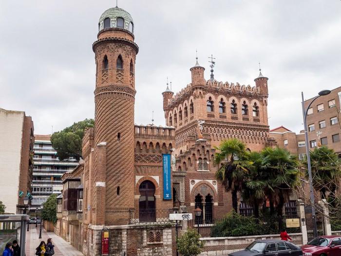 5所西班牙语大学开设加密货币专业课程