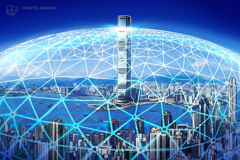 香港持续采取监管行动,并希望成为国际区块链中心