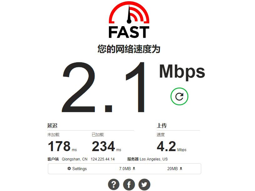 Netflix旗下测速网站Fast.com开放测量网络上行速率等功能