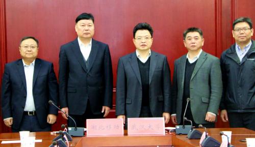 """全国首家""""5G+北斗""""创新实验室在湖北武汉落地"""