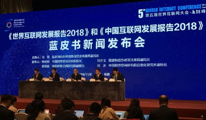 BAT等联合发出倡议 成立中国数字经济投融资联盟