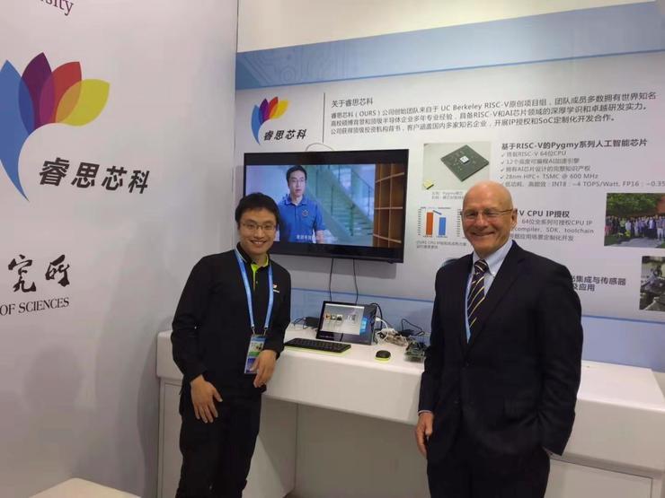 中国公司仅用7个月设计出远超同级别ARM架构的AI芯片