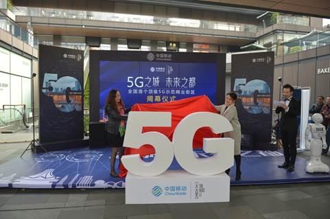 三大运营商将开展全国范围的5G中低频段试验