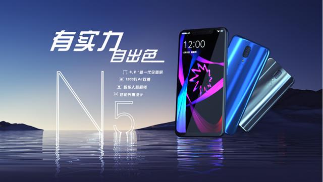 """中国移动发布首款自主品牌5G试验终端产品""""先行者一号"""""""
