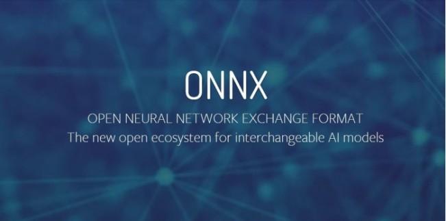 微软开源用于机器学习模型的高性能推理引擎ONNX