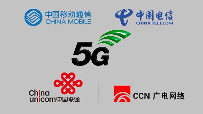 专家:5G商用将2019年出现 大规模应用需三到四年