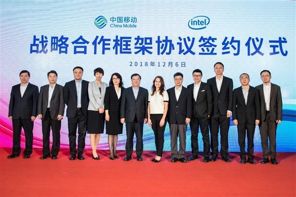 Intel携手华为:率先打通2.6GHz频段、SA架构5G电话