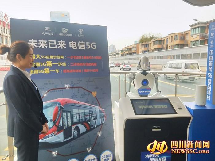 峰值达2375Mbps 国内首条5G公交线路已经诞生