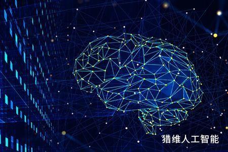 人工智能催生很多新的岗位,成为AI算法工程师是最佳选择!