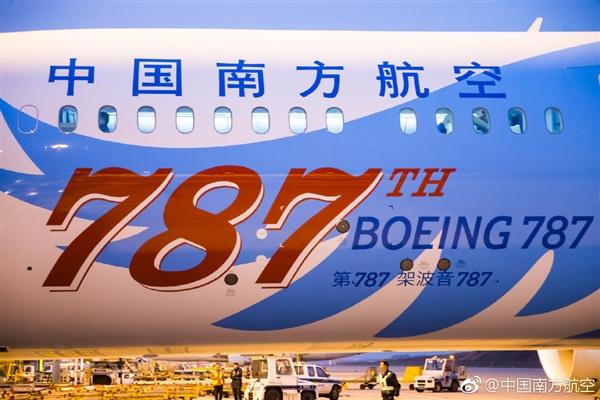 第787架波音787交付南航:成功落地广州白云国际机场