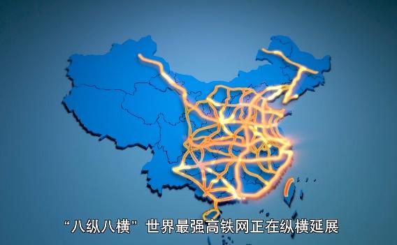中国高铁营业里程达2.9万公里 超世界总数三分之二