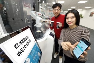 韩国开设全球首家5G网络机器人咖啡厅