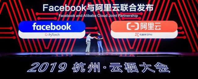 阿里云与Facebook达成合作,机器学习平台支持PyTorch