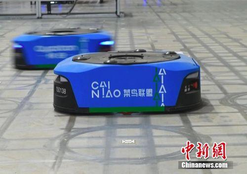 新一代智能仓上线 超千台机器人联手发货能力提升60%