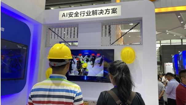 百度AI安全方案亮相深圳安博会 助力产业互联网智能革新