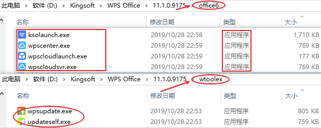 WPS20191102170058.png
