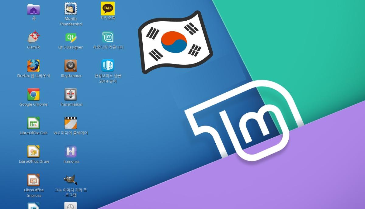 韩国政府计划用基于Linux的Open OS取代Windows 7