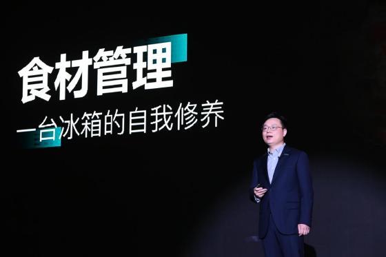 """海信冯涛:市面上的智能冰箱离真正""""智能""""还有很大距离"""