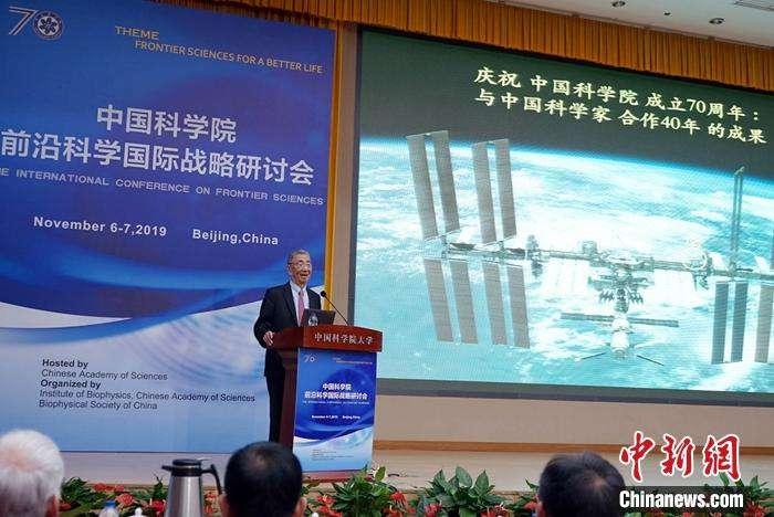 丁肇中:中国有很多世界一流实验物理科学家